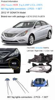 HYUNDAI 2012 Sonata Fog Lights / Lamp & connectors set