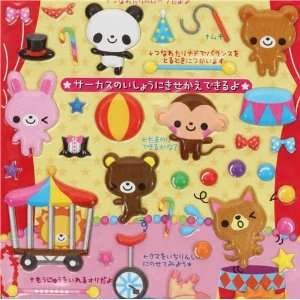 cute circus animals sponge Japanese sticker Toys & Games