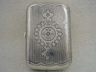 RUSSIAN EMPIRE ART DECO STERLING SILVER TOBACCO BOX ENGRAVED ORNAMENT