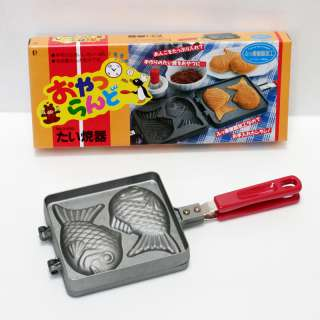 Taiyaki Fish shaped Cake Pan   Red, Bung A Pang Waffle Maker, Korean